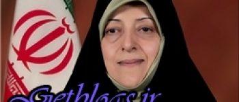 کشور عزیزمان ایران نمیتواند تا ابد جهت تأیید برجام منتظر بماند / معصومه ابتکار